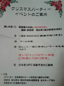 クリスマス002