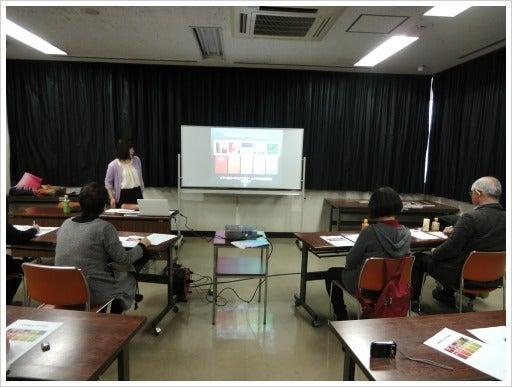 季節を感じる日本の伝統色講座