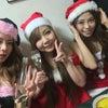 U^o^U<Merry ✩'mas)))の画像