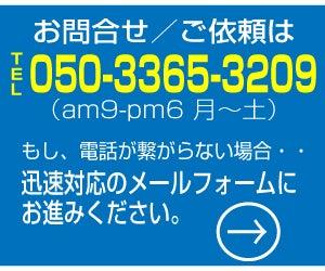横浜 イベント会社 東京 マジックショー Mr.ニンニン 出張 マジックショー