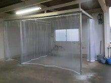 洗車場用間仕切りシートカーテン