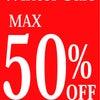 ☆大丸梅田店&イオン岡山店 Winter Sale開催!!☆の画像