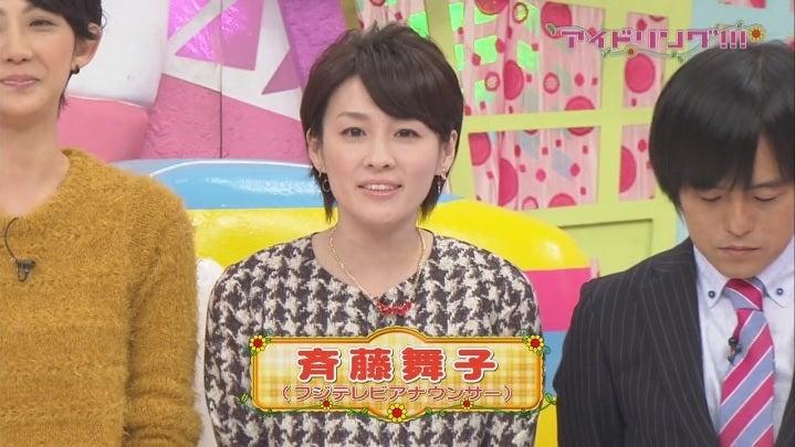 斉藤舞子さん | 気ままにアイドリング!!!を語る日々