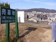 蓮華寺墓地