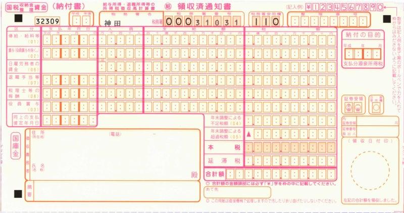 申請・届出様式ダウンロード - 神奈川県ホームページ