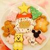 ♡Xmasクッキーいろいろ♡の画像