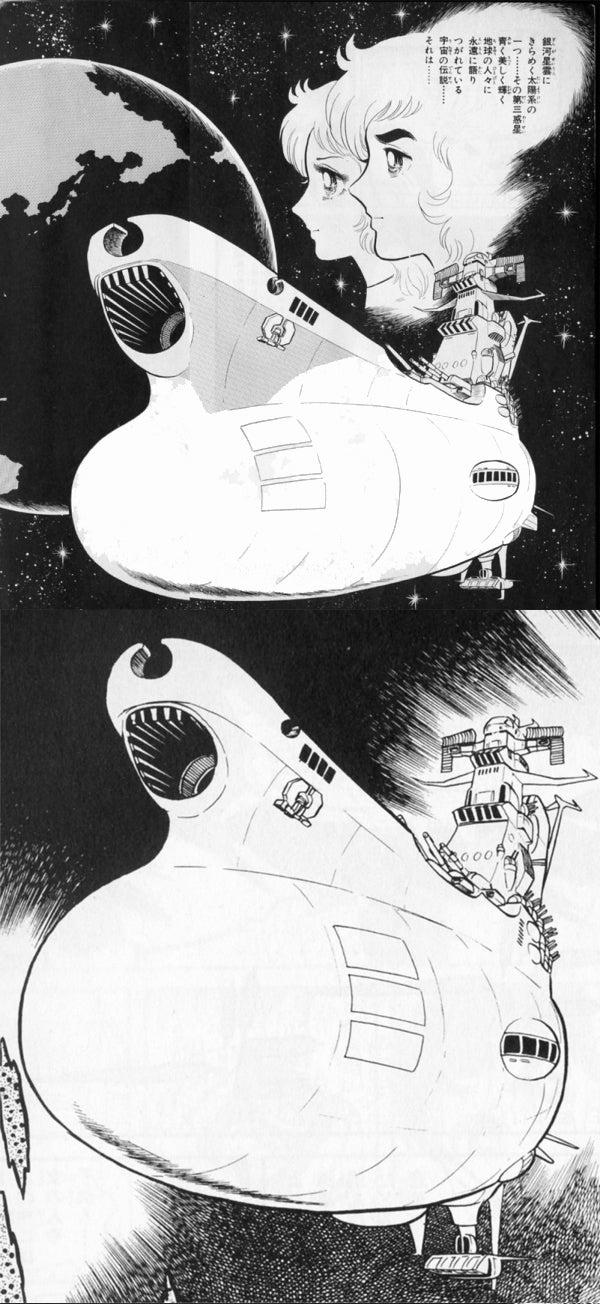アディクトジャーナル宇宙戦艦ヤマトの記事(247件)1メートルヤマトの歴史情報修正+名誉復権自分の権利にしたくても(後編2)自分の権利にしたくても(後編1)自分の権利にしたくても(中編)自分の権利にしたくても(前編)わかってらっしゃる!
