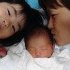 ★産後の身体の特徴と過ごし方のポイントの画像