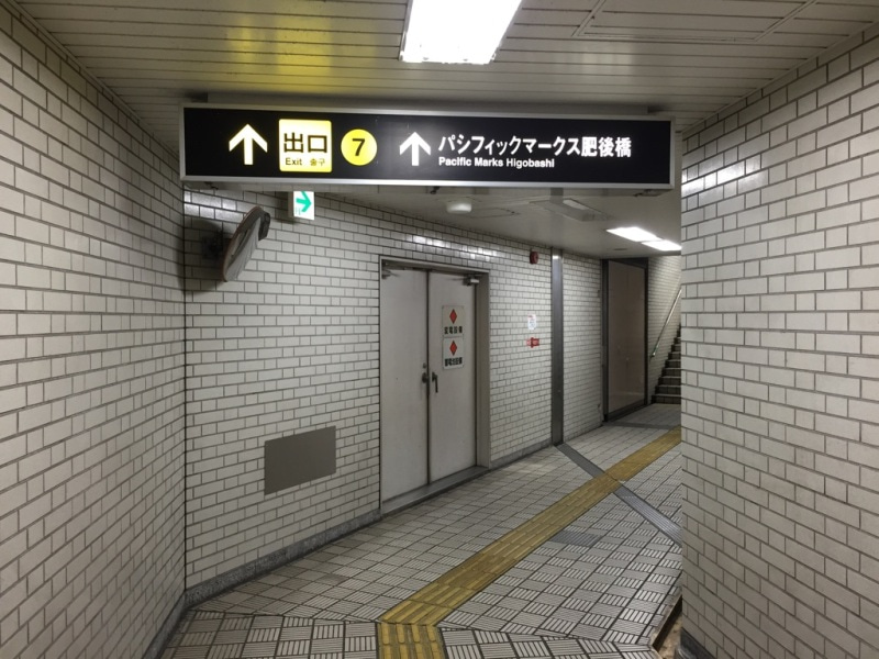 IMG_7110.jpg