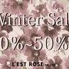 ☆初売!!Winter Sale&福袋お知らせ☆の画像