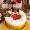 シュトレンとパネトーネとクリスマスケーキの画像