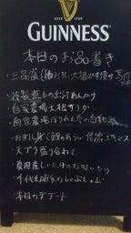 141230)dojyo2