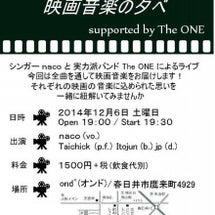 Live Info.