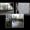 江戸の道場を巡る「その一」の画像
