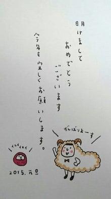 1/1 挨拶