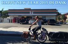 DJ Dask 2015