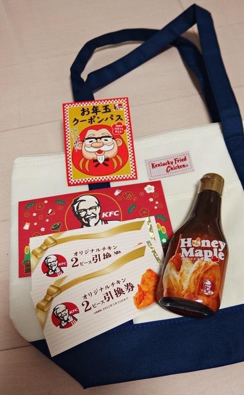 KFC福袋2015☆ケンタッキーの福袋トート☆中身公開