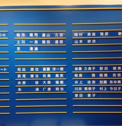 劇団 四季 前日 キャスト
