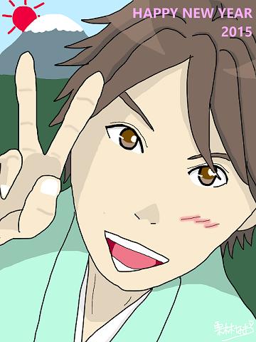 イラストハイキュー及川年賀 ミにならないブログゲーマー
