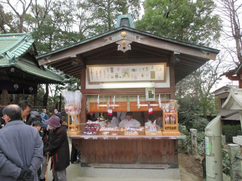 大鷲神社 2015 ⑤