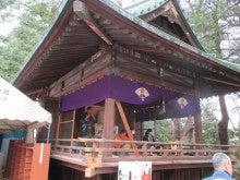 大鷲神社 2015 ⑥