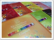TC公式勉強会・セラピスト