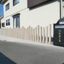 画像 広島県尾道市栗原町に新築移転完成 の記事より 3つ目