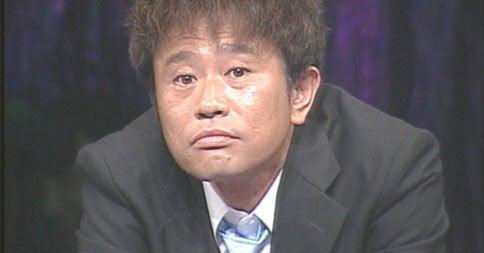 時代 浜田 高校