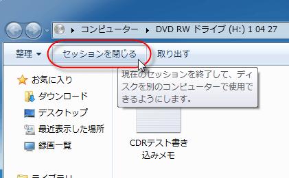 ワード エクセル パワーポイントCDRに焼く_0001