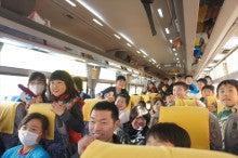 20141226ふくスマ②バス