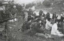 江華良民虐殺事件 | 戦車兵のブ...