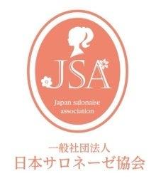 JSAバナー