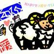 新年★笑って過ごそう…