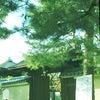 大徳寺 黄梅院の画像