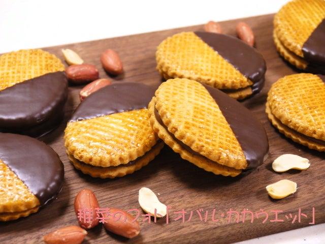 ピーナッツチョコクッキー