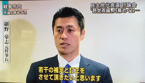 テレビ朝日】報道ステーションが...