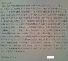 御礼状01