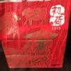【ドトールコーヒー】ドリップカフェ福袋の画像