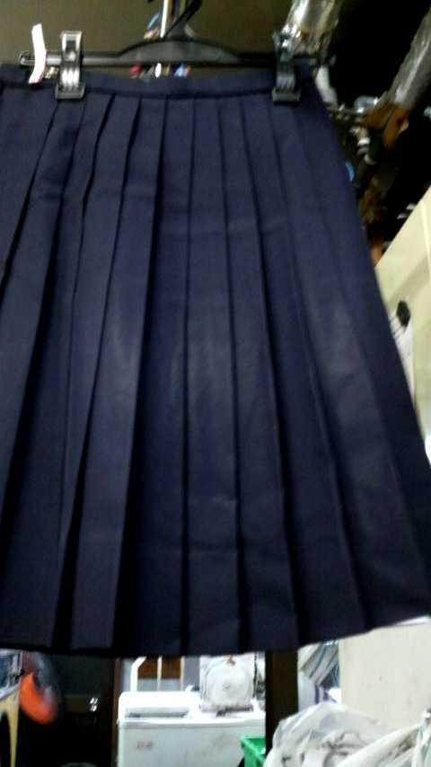 【京都市右京区】プロの技を紹介!シミ抜き、洋服のお直し | ヤスイスーパークリーン学生スカートの「テカリ直し」
