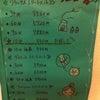 正月キャンペーン1000円OFFの画像