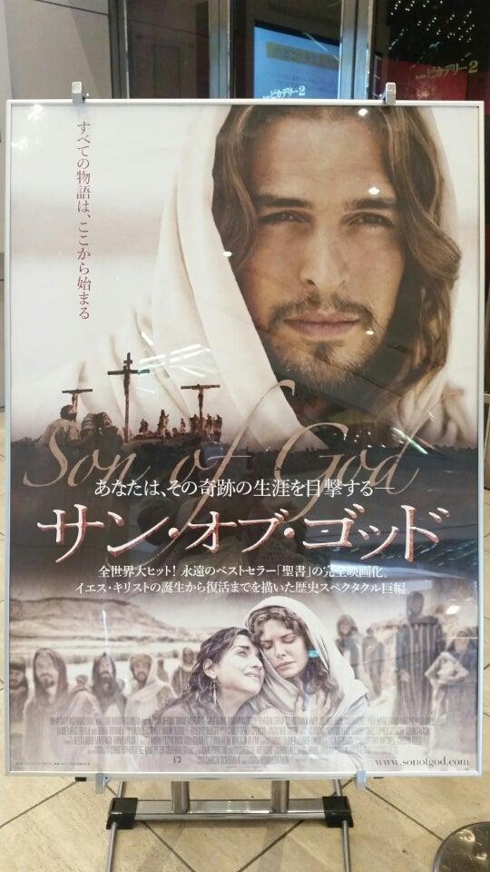 イエス キリスト 映画