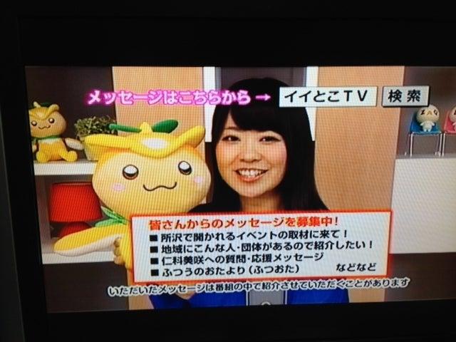 TV放送(C'est Takemi)本日まで。の記事より
