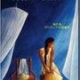 翻訳したタヒチの本、…