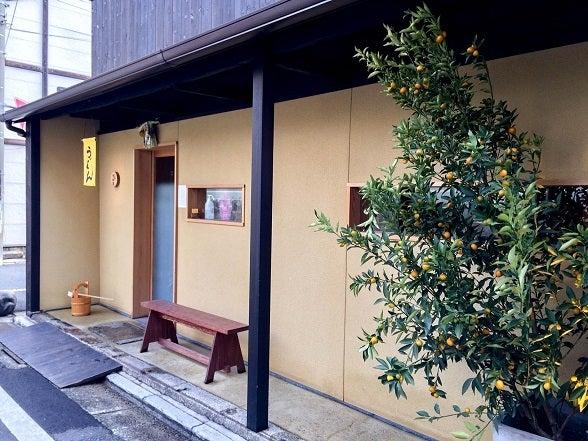 Kyoto Uneno 201501 2