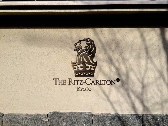 Ritz Kyoto 201501 2