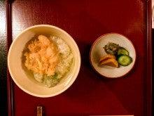 Yasaka Endo 201501 4