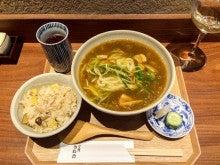 Kyoto Uneno 201501 4