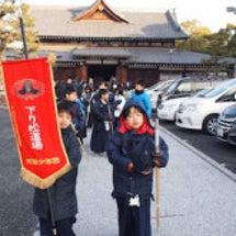 2015年平安神宮奉…