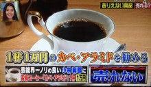 1万円カペ・アラミド