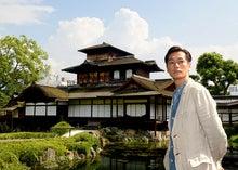 『日本を創った12人 (PHP文庫   -